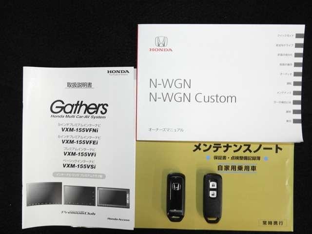 ホンダ N-WGNカスタム G・Aパッケージ ナビ Rカメラ ETC ブレーキサポート