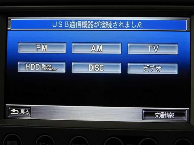 ホンダ フィットハイブリッド ナビプレミアムセレクション HDDナビ Rカメラ スマートキ