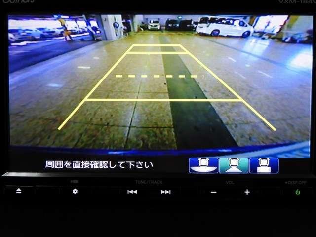 ホンダ N-WGN G Mナビ Rカメラ スマートキー ETC
