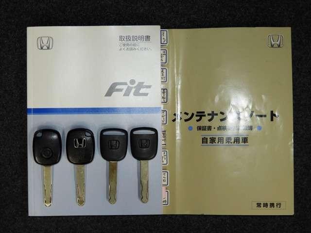 ホンダ フィット HIDエディション CDチューナー