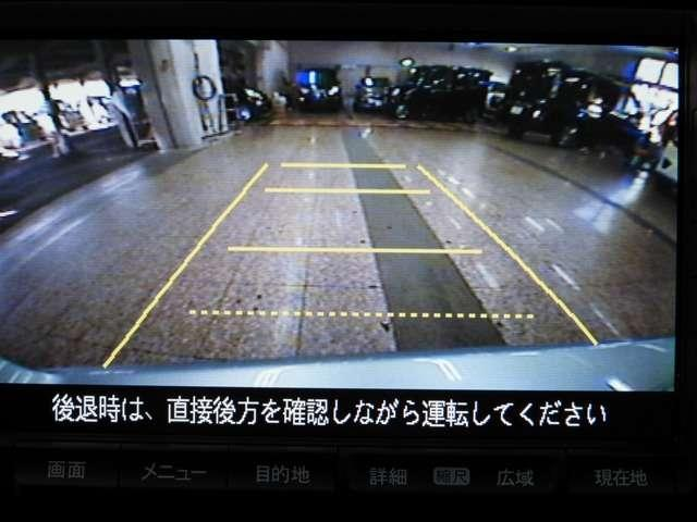 ホンダ インサイト L 純正ナビ ワンセグ カメラ HID ETC