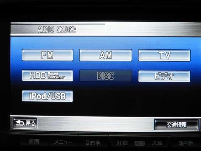 ZL HDDナビスマートエディション HDDナビ Rカメラ(4枚目)