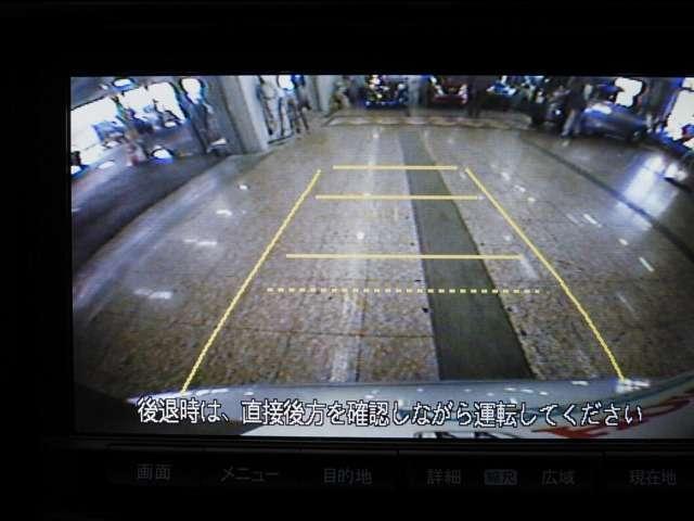 ZL HDDナビスマートエディション HDDナビ Rカメラ(6枚目)