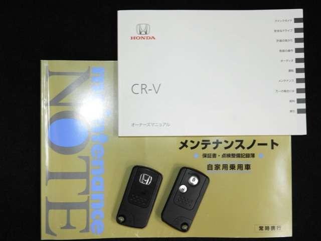 ZL HDDナビスマートエディション HDDナビ Rカメラ(19枚目)