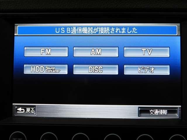 ハイブリッド・ナビプレミアムセレクション HDDナビ Rカメ(4枚目)