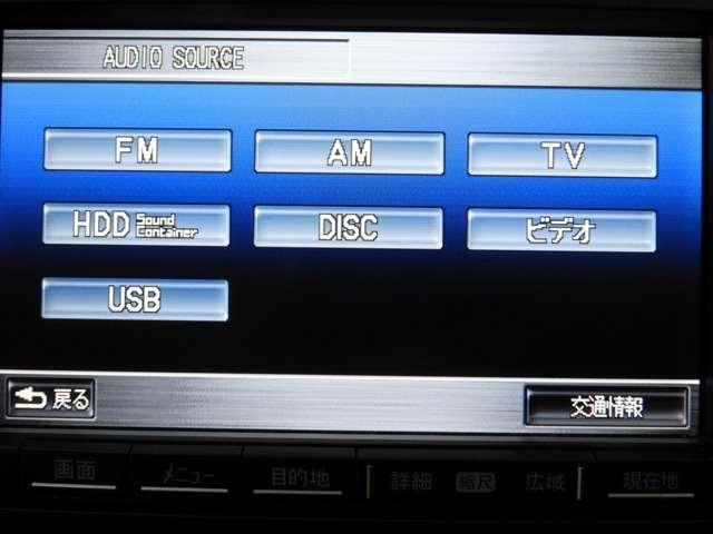 20G 純正HDDナビ カメラ HID 純正アルミ ETC(4枚目)
