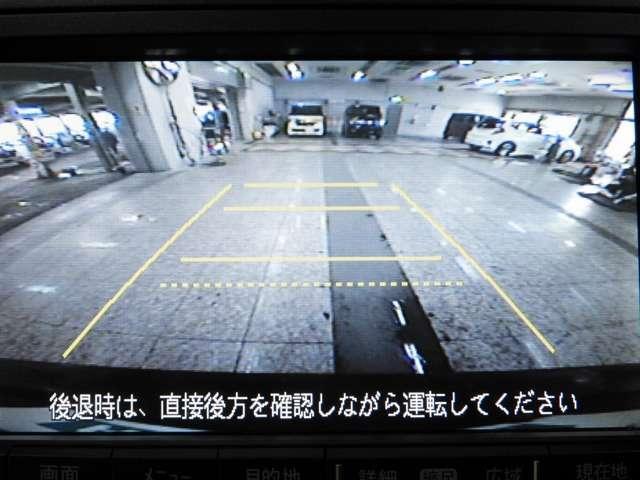20G 純正HDDナビ カメラ HID 純正アルミ ETC(6枚目)