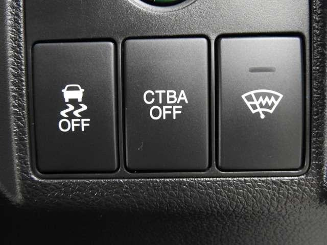 S 追突軽減B LEDヘッドライト(4枚目)