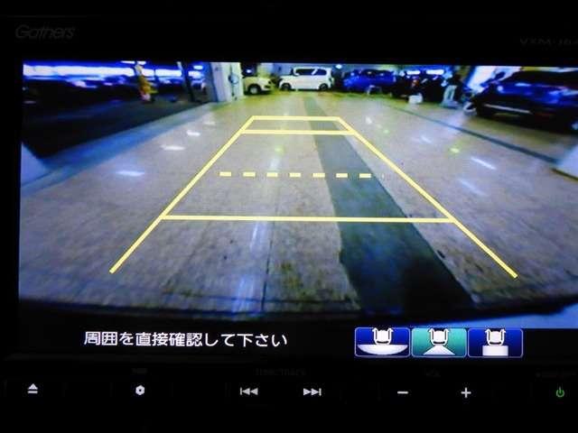 G SSパッケージ 純正ナビ カメラ あんしんパッケージ(7枚目)