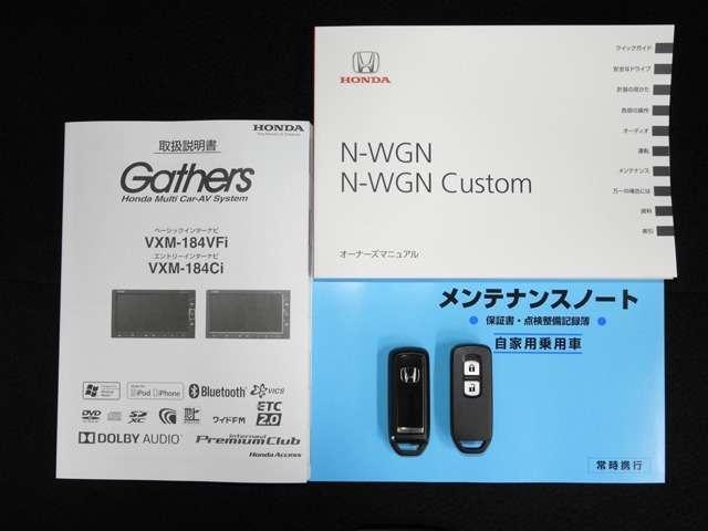 G SSパッケージ 純正ナビ カメラ あんしんパッケージ(19枚目)