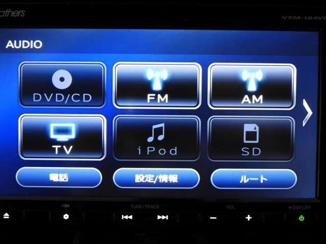 【オーディオ機能】ナビに一体のオーディオは、フルセグTVの他にDVD/CDプレーヤーを装備、更にBluetoothでの音楽プレーヤー接続も可能です♪もちろんFM/AMラジオもお聞きいただけますよ♪