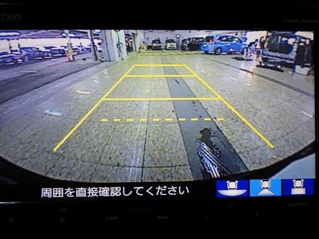 ハイブリッドZ・ホンダセンシング ナビ バックカメラ ETC(7枚目)