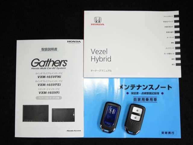 ハイブリッドZ・ホンダセンシング ナビ バックカメラ ETC(19枚目)