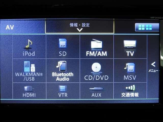 【オーディオ機能】ナビに一体のオーディオは、フルセグTVの他にDVD/CDプレーヤーを装備、更にBluetoothでの音楽プレーヤー接続も可能です♪ミュージックサーバーも付いてます♪