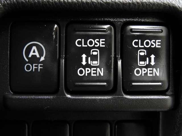 【両側パワースライドドア】両側がパワースライドドアになっており、運転席のスイッチやスマートキーでも開閉が可能です!開口部も広いので乗り降りも楽々♪