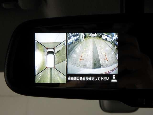 ギアをリバースに入れれば自動的に切り換わりますので、これがあれば前後左右も安心ですね。安全の為目視での確認もお願い致します。