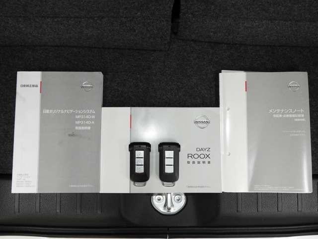 【スマートキー】持っているだけでエンジン始動や、ドアロックの開閉まで出来ちゃう賢く便利なスマートキーを装備!暗くなってもキー穴を捜す必要が無くとっても便利ですから人気の装備です♪