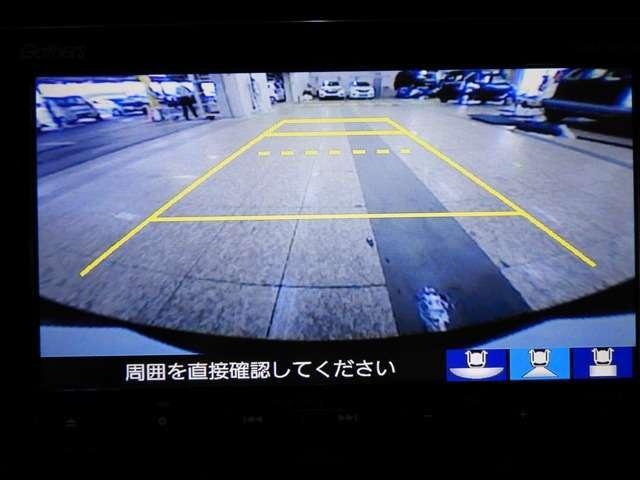 G・EX ホンダセンシング ナビ バックカメラ LEDライト(18枚目)