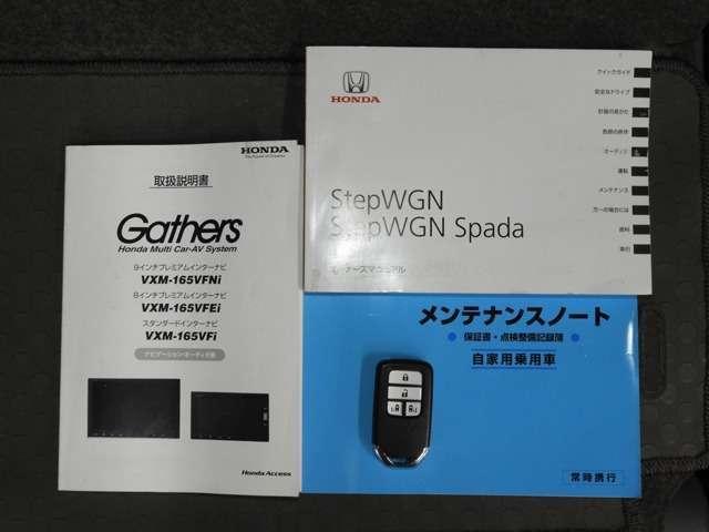 G・EX ホンダセンシング ナビ バックカメラ LEDライト(19枚目)