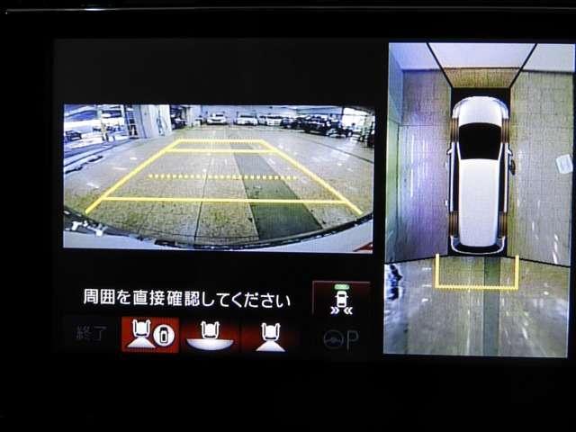 マルチビューカメラを搭載!これがあれば、前後左右も安心ですね。縦列駐車も見通しの悪い交差点も安心です!安全の為目視での確認もお願い致します。