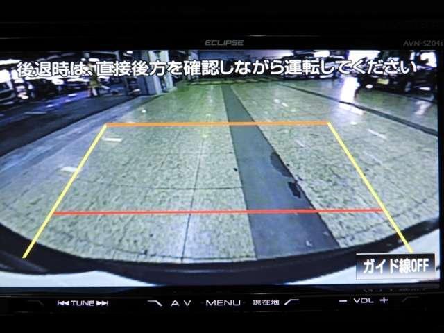 X・ホンダセンシング 追突軽減B Mナビ LEDヘッドライト(7枚目)