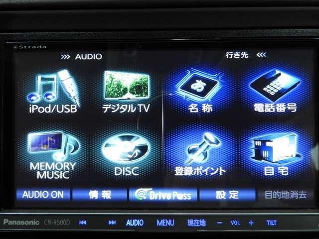 【オーディオ機能】ナビに一体のオーディオは、フルセグTVの他にDVD/CDプレーヤーを装備、更にUSBコード付ですので、音楽プレーヤー接続も可能です♪もちろんFM/AMラジオもお聞きいただけますよ♪