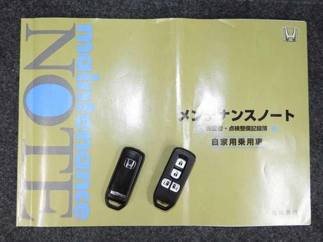 G・ターボパッケージ CDチューナー スマートキー HID(19枚目)