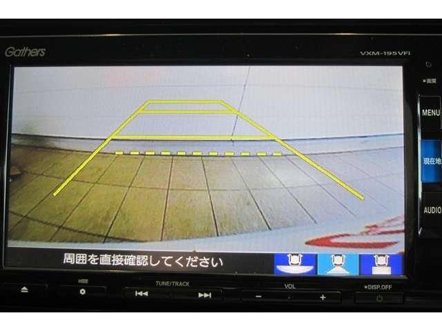 ハイブリッドX ホンダセンシング 追突軽減B Mナビ LED(7枚目)