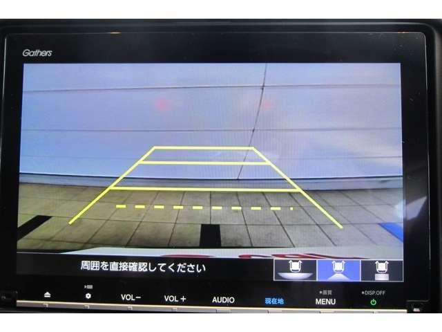 ハイブリッドZ・ホンダセンシング 追突軽減B Mナビ LED(8枚目)