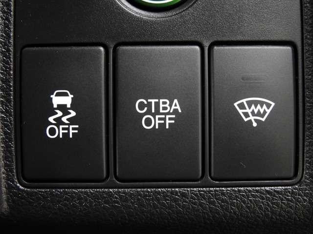 S 追突軽減B Mナビ LEDヘッドライト(4枚目)