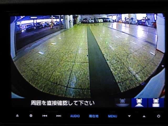 S 追突軽減B Mナビ LEDヘッドライト(7枚目)