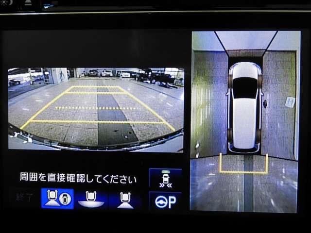 ハイブリッドアブソルート・ホンダセンシングEXパック 追突軽(7枚目)