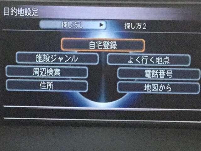 ベースグレード HDDナビ・本革(7枚目)