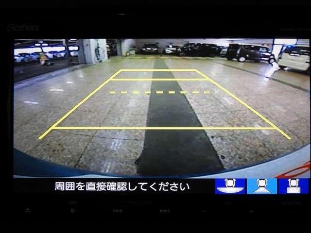 G・EX Mナビ スマートキー LEDヘッドライト(7枚目)