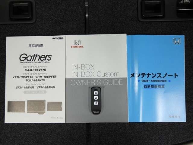 G・EX Mナビ スマートキー LEDヘッドライト(19枚目)