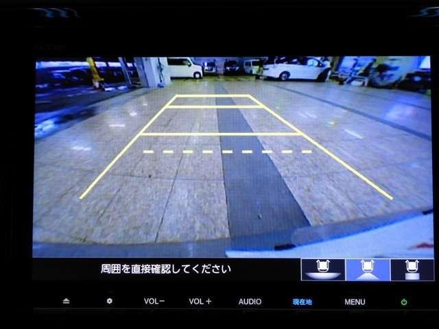 ハイブリッド ホンダセンシング 追突軽減ブレーキ Mナビ R(7枚目)
