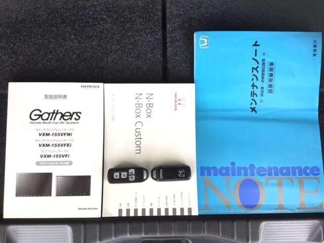 G・ターボLパッケージ ナビ・フルセグ・Rカメラ・両側PSD(20枚目)