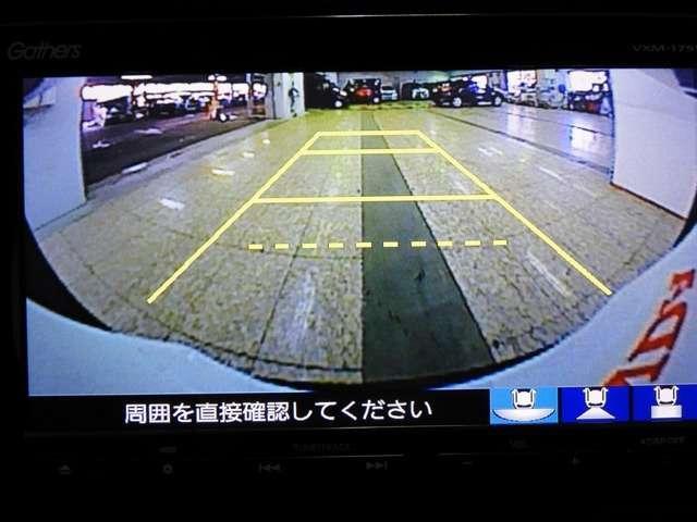 ハイブリッドX・ホンダセンシング 衝突軽減B Mナビ LED(8枚目)