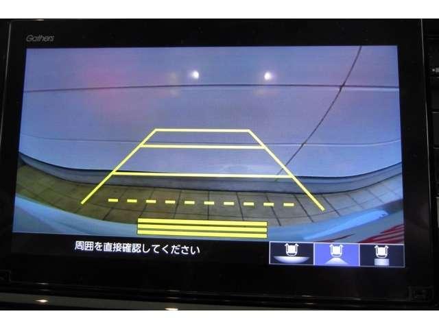EX 衝突軽減B Mナビ LEDヘッドライト(8枚目)