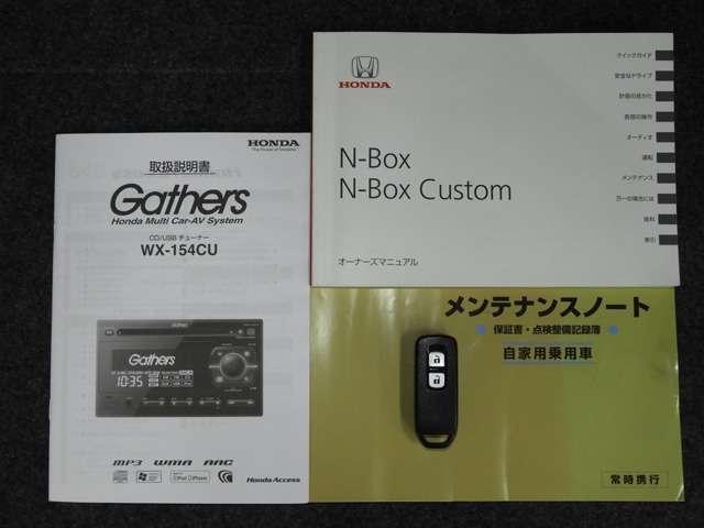 G CDチューナー AUX・USBジャック 社外アルミ(18枚目)