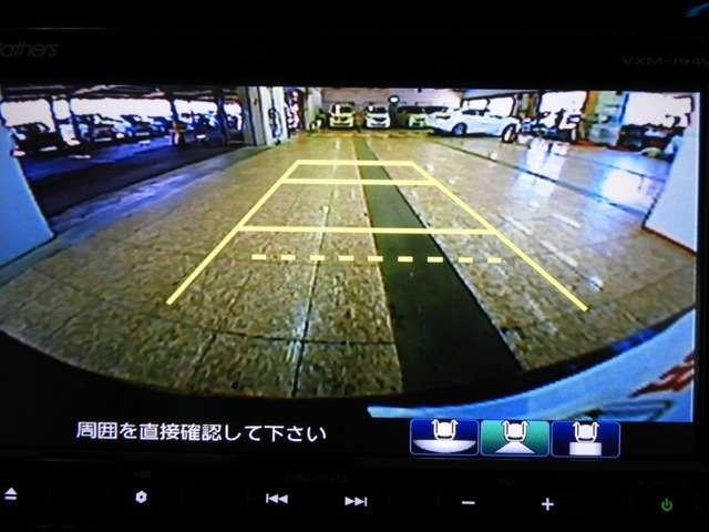 L ホンダセンシング 純正ナビ カメラ LEDヘッドライト(7枚目)