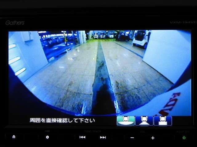 「ホンダ」「N-WGN」「コンパクトカー」「広島県」の中古車7