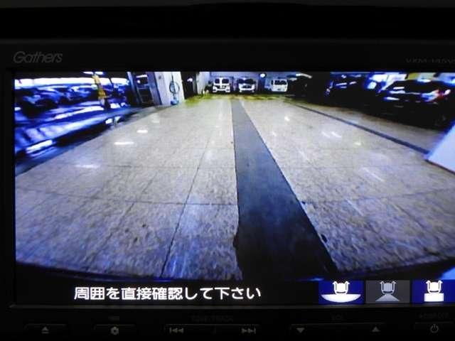 「ホンダ」「N-WGNカスタム」「コンパクトカー」「広島県」の中古車6