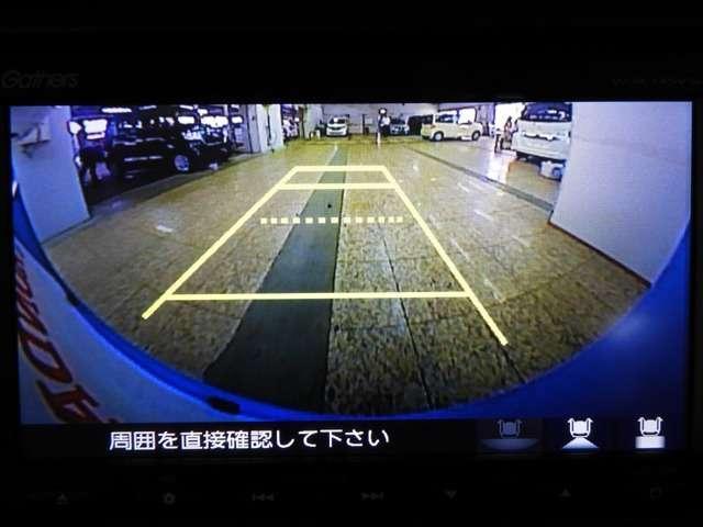 G・Lパッケージ Mナビ Rカメラ スマートキー ETC(6枚目)