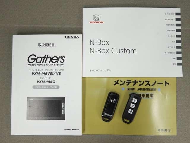 G・Lパッケージ Mナビ Rカメラ スマートキー ETC(19枚目)
