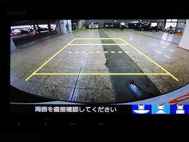 G・EXホンダセンシング 衝突軽減B Mナビ LEDヘッドラ(7枚目)