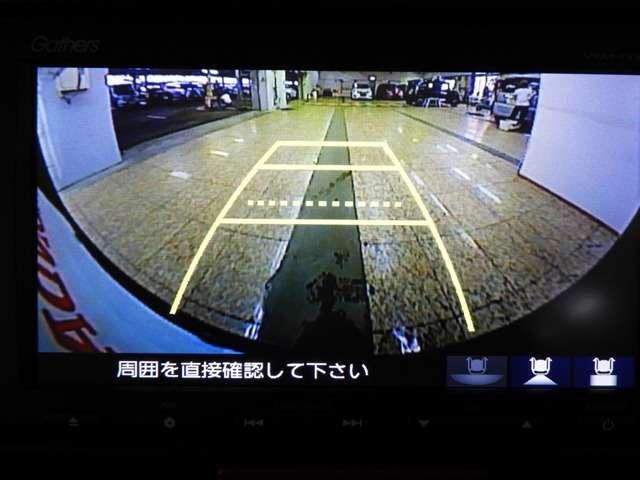 2トーンカラースタイル G・Lパッケージ 純正ナビ カメラ(7枚目)