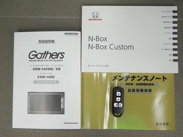 2トーンカラースタイル G・Lパッケージ 純正ナビ カメラ(19枚目)