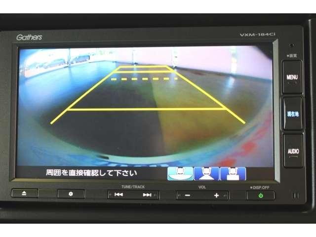 L・ホンダセンシング ギャザズナビ・CD・Rカメラ(8枚目)
