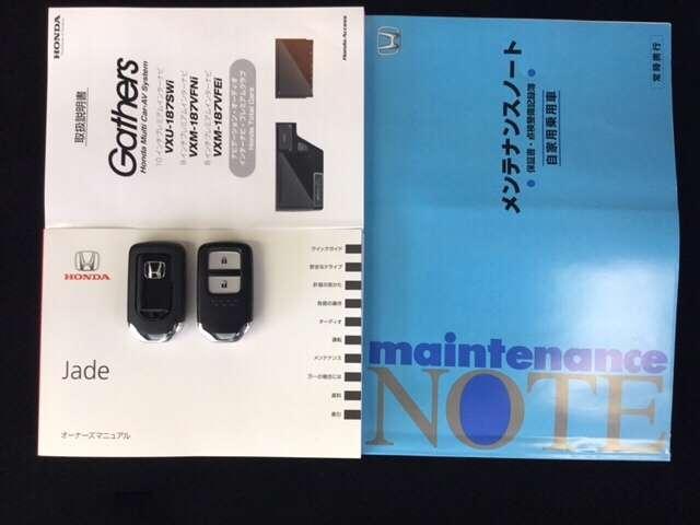 RS・ホンダセンシング ギャザズナビ・フルセグ・Rカメラ(20枚目)